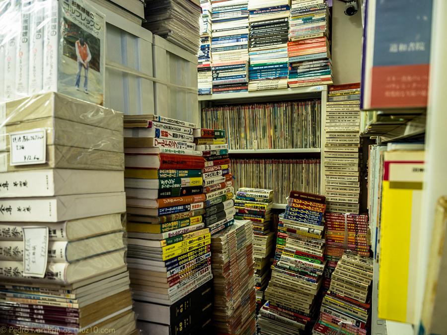 © pedro ivan ramos martin luz10 jimbocho, book store, libros,
